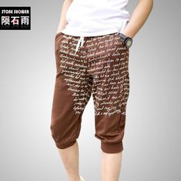 Printed Short Capri Man Online | Printed Short Capri Man for Sale