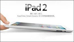 Ingrosso IPad 2 ricondizionato Autentico Apple iPad 2 Grado A versione wifi Tablet da 16 GB 32 GB 64 GB Wifi iPad2 Tablet PC 9.7