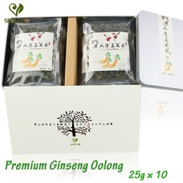 $enCountryForm.capitalKeyWord NZ - 250g Milk Oolong Tea Taiwan Ginseng Oolong Chinese Tea for Slimming Green Tea with Ginseng Oolong Milk Burning Fat Gift Can
