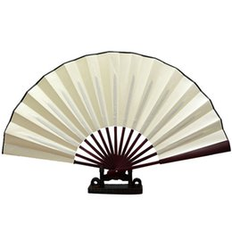 $enCountryForm.capitalKeyWord Canada - Chinese Black Fabric Cloth Handheld Folding Fan For Pratice Performance Dancing Ball Parties Unisex - Two Size (13 10 inch) (3 Colors Select