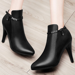 $enCountryForm.capitalKeyWord NZ - With Box New leather Women Dress Shoes Heel Pointed Toes Ankle High Heel Classic women high heel shoes Chains female zip Shoes Size 34-40 07