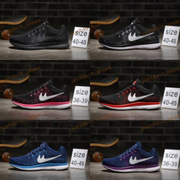 Nike Air Zoom Elite 7 Celebration Pack Koplin Del Rio