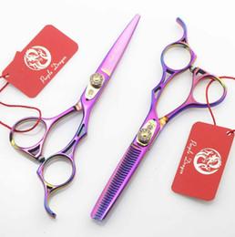 $enCountryForm.capitalKeyWord Australia - hot hair barber scissors Gem screw Rainbow salon Hairdressing shears 5.5INCH Purple dragon simple packing Free shipping NEW