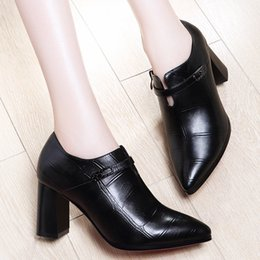Ankle Chain Pumps NZ - With Box New leather Women Dress Shoes Heel Pointed Toes Ankle High Heel Classic women high heel shoes Chains female zip Shoes Size 34-40 30