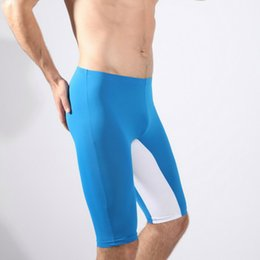 Men's Tight Fitting Shorts Suppliers | Best Men's Tight Fitting ...