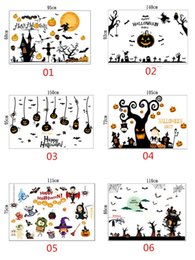 Halloween wall stickers bedroom living room Pumpkin lamp Photo stickers  creative window stickers bedside wall decorations wallpaper by dhl