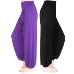 China Women Yoga Pants Women Plus Size yoga leggings Colorful Bloomers Dance TaiChi Full Length Pants Modal Pants yoga clothes suppliers