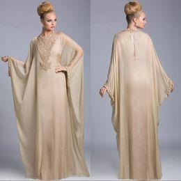 Discount light green pattern lines - 2018 Champagne Abaya Dubai Islamic Kaftan Chiffon Crystal Arabic Evening Dresses Long Sleeves Beaded Prom Dress Party Go