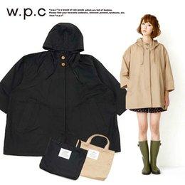 Japanese Raincoat Online | Japanese Raincoat for Sale