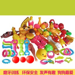 pvc matetial various pet dog cat toys teeth molar chews training outdoor interactive game toys sound rubber ball rope ball frisbee