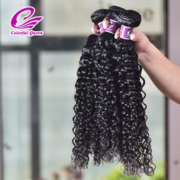 Colorful Human Hair Australia - Colorful Queen 3pcs Brazilian Curly Human Hair Weft Brazilian Virgin Hair Kinky Curly Weave Bundles Unprocessed Brazilian Curly Human Hair