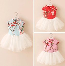 Anniversaire Des Vêtements Chinois Pas Cher-Girl Girl Qipao Dress Traditionnel Chinois Broderie Blossom Flower Pattern Stitching Dress Baby Cheongsam Enfant Vêtements pour anniversaire Pink