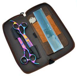 Rainbow sheaRs online shopping - Daomo Inch Inch Rainbow Human Hair Tesoura Salon Hairdressing Scissors Set Barbers Hair Cutting Thinning Tijeras Hair Shears LZS0624