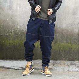 $enCountryForm.capitalKeyWord Canada - Wholesale- New Men's Plus Size Jeans Autumn Loose Harem Cross Big Size 30 40 44 46 Haroun jeans trousers Man Bottoms 2017