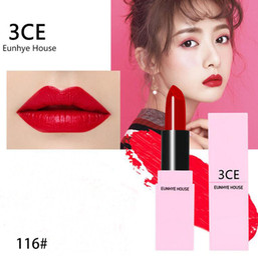 3ce Makeup Canada - 3CE Eunhye House Make Up Waterproof Lipstick 6 colors long-lasting Natural Nutritious Nude Lip Gross Sexy Elegant Cosmetics Makeup Set