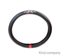$enCountryForm.capitalKeyWord UK - 1pcs black mugen power performance power racing Carbon fiber Sport Car Steering Wheel Cover With Size M 38cm free shipping