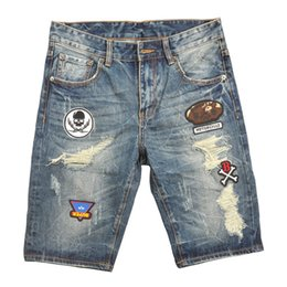 Patchs De Jeans Design Pas Cher-Vente en gros - Designer de mode Été Casual Short Jeans High Quality Ripped Jeans Shorts Hommes Superably Brand Patches Décoration Men Shorts