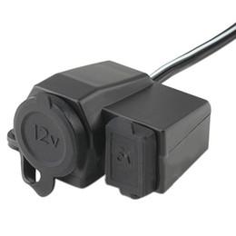 Опт DC 12V водонепроницаемый мотоцикл сигареты прикуривателя мотоцикл телефон USB зарядное устройство 2.1 A 5V универсальный