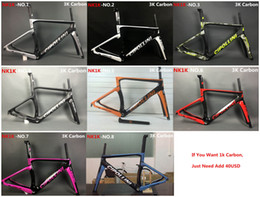Date MCipollini NK1K T1000 1K ou 3k cadre cadre de vélo de route en carbone, fourchette, casque, tige de selle Taille: XXS, XS, S, M, L, cadre de vélo