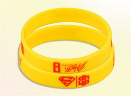 $enCountryForm.capitalKeyWord Australia - High quality silicone balance wristband basketball super star howard signature power bangle energy bracelet jewelry free shipping
