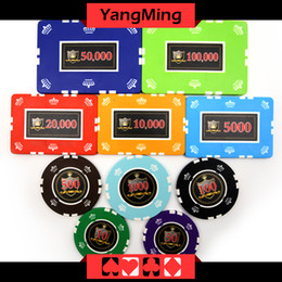 crown clay poker chips set 760pcs casino poker chips ymsghg002 - Clay Poker Chips