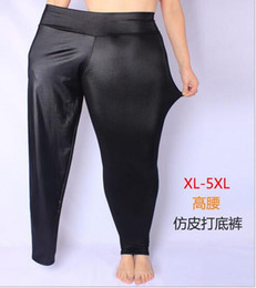Leggings Élastiques Brillant Noir Pas Cher-Vente en gros- Femmes Haute élastique Facile Leggings en cuir Faux Grande taille Xl-5XL Imitation Cuir Pantalons Skinny Shiny Black Plus Leggings ko1