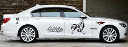 Vehicle Window Stickers Canada - Car styling Wolf totem full car decals and stickers waist body garland stickers vehicle modification machine cover sticker