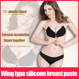 Barato Peito Sexy-Hot Sexy Silicone Sutiã invisível Push Up Breast Self Adhensive Front Closure Strapless Backless super qualidade biogum mulheres sutiã