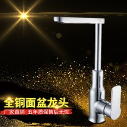 $enCountryForm.capitalKeyWord Canada - The new adjustable single hole faucet copper water bath carried Kai single faucet
