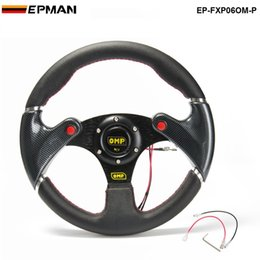 Car Horn Buttons Canada - TANSKY - New Racing 320mm Universal PVC Car Steering Wheel +Carbon Firbre Wheels With Horn Button TK-FXP06OM-P