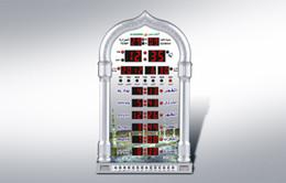Gros-LED horloge azan horloge pour la prière musulmane principales fonctions horloge Azan livraison gratuite