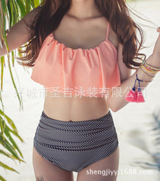 2017 new explosion of high waisted striped bikinis flounced swimsuit quality manufacturers selling European and American foreign lovely
