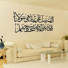 $enCountryForm.capitalKeyWord NZ - DY106 Black Three Size Salat Alan Prophet Calligraphy Arabic Wall Sticker Islamic Art Home Wall Decal Waterproof
