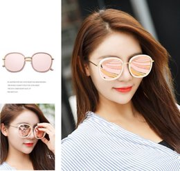 4a42dd8f6ed Free shipping 2017 new fashion network red sunglasses female tide star  models long round face polarized glasses