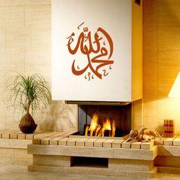 $enCountryForm.capitalKeyWord NZ - Wholesale Islamic Arabic Muslim Calligraphy Vinyl Decal Quotes Art Living Room Wall Sticker Home Decoration Design