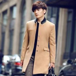 Men Korea Winter Coats Online | Men S Winter Coats Korea for Sale