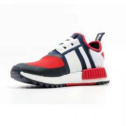 NMD R2 trace Sneaker von Cheap Adidas bei SNIPES kaufen!