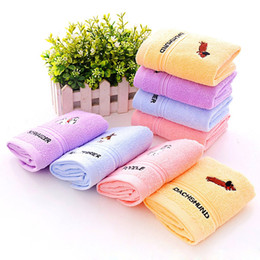 $enCountryForm.capitalKeyWord UK - New baby bath shower cartoon children's towel cotton soft absorbent towels embroidery washcloth children towel for sale