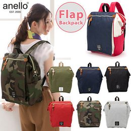 Anello Japan Flap Rucksack Tote Style Waterproof Backpack backpacks Campus  Rucksack School Bag 7 colors wholesale 2f3a592f72309