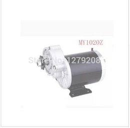 Bicycling Gear Australia - brushed gear decelerating motor MY1020Z 600W 48V , Electric bicycle motor,electric motors for bikes