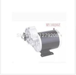 $enCountryForm.capitalKeyWord Australia - brushed gear decelerating motor MY1020Z 600W 48V , Electric bicycle motor,electric motors for bikes