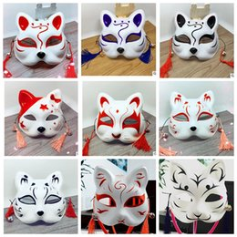 Masque De Chat Cosplay Pas Cher-Masque de forme de chat Anime Cosplay Prom masques Festival fête masques bar fournitures Cat Fox Masque Japonais Anime Demi Masque KKA3437