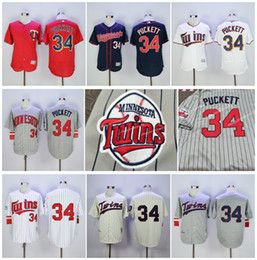 642202e0af5 ... Grey Pinstripe Mens Minnesota Twins 34 Kirby Puckett jerseys 1969 cream  gray 1987 gray 1991 white throwback baseball ...