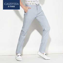 Pantalons Décontractés Minces Hommes Pas Cher-Vente en gros-CAIZIYIJIA 2016 Hommes Slim-Tapered Flat-Front Casual Pantalons Coton Léger Elastic Straight-Fit Solid Couleur No-Iron Formal Trouser