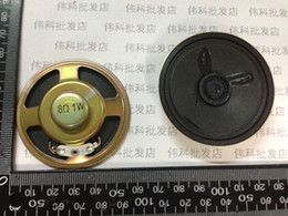 $enCountryForm.capitalKeyWord Canada - Wholesale- Small inner magnetic speaker 8 ohm 1W 8R 1 watt cone diameter 57MM 12.7MM thick magnetic loudspeaker
