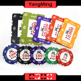 crown clay poker chips set 760pcs casino poker chips ymsghg004 - Clay Poker Chips