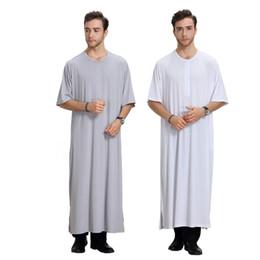 2017 neue ankunft Abaya türkische Muslimischen Kleid Islamische kleidung für männer dubai roben musulmane Jibabs kleider Kaftan vestidos longo hijab im Angebot