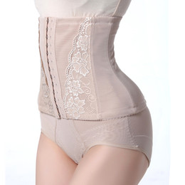 stainless underwear UK - 2016 Newly women waist trainer body shapers bind belt Slimming stainless steel corset lace underwear for women slips Shapewear