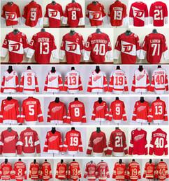 0ceb9c32035 Detroit Red Wings Stadium Series 8 Justin Abdelkader 9 Gordie Howe 19 Steve  Yzerman Tomas Tata 40 Henrik Zetterberg 71 Dylan Larkin Jerseys ...