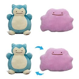 "Pokemon Toys Movie Australia - New 12"" 30CM Ditto Metamon Poke Doll Snorlax Inside-Out Cushion Plush Dolls Anime Collectible Best Gifts Soft Stuffed Toys"